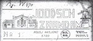 Joodsch Zaandam, 1939